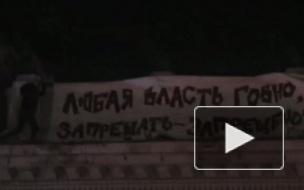 """Активисты """"Другой России"""" под подпиской о невыезде. Обвиняют в создании экстремистской организации"""