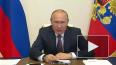 Путин назвал размер коечного фонда России для пациентов ...