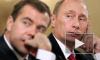 """Медведев: В Госдуме должна быть мощная фракция """"Единой России"""""""