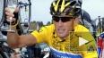 Допинг-скандал в США: великого велогонщика Армстронга ...