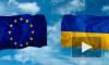 """Европа собирается жестко осудить Москву за """"выкручивание рук"""" Украине"""