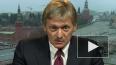 В Кремле прокомментировали слова Зеленского о Второй ...