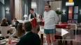 """Кухня"" 5 сезон: на съемках 15 серии развернулся настоящ..."