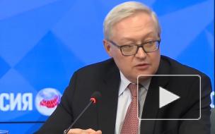 В МИД России допустили возможность начала ядерной войны