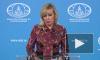 Захарова попросила ответственно подойти к ситуации с коронавирусом