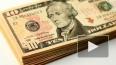 Курс доллара и евро на 22.04 2014: рубль сохраняет ...
