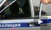Полиция призывает жителей Крымска сдать оружие