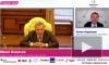 """Вице-премьер Борисов призвал РФ перейти на дефицитный бюджет и слезть с """"нефтяной иглы"""""""