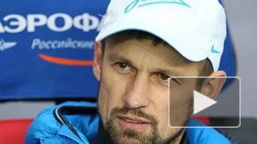 """Почему Семак идеальный тренер для """"Зенита"""""""