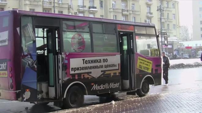 """МАРШРУТОЧНЫЙ ДЕМПИНГ НА """"МОСКОВСКОЙ"""""""