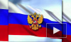 Больше половины граждан приняли участие в выборах президента РФ