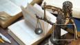 Адвокат Винника подал апелляцию на решение суда Парижа ...