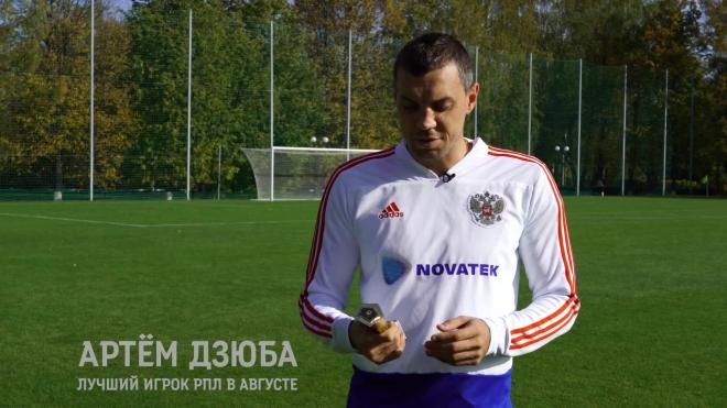 """Артем Дзюба рассказал о своем отношении к премии """"Лучший игрок месяца РПЛ"""""""