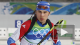 Чемпионат мира: падение лишило Шипулина шансов на ...