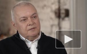 Киселев рассказал на журфаке МГУ о поиске Путиным преемника