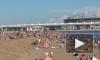 В Роскачестве дали советы по выбору солнцезащитного крема