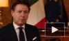 Итальянский премьер считает личным оскорблением намёки на политику в российской помощи