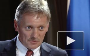 Кремль подтвердил работу предполагаемого агента ЦРУ в администрации президента РФ