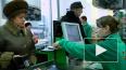 СМИ: россияне смогут снимать наличные в магазинах ...