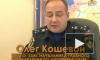 Возобновились поиски сухогруза «Капитан Кузнецов», пропавшего в Белом море во время шторма
