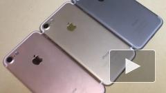 7 сентября состоится презентация iPhone 7 и iPhone 7 Plus.