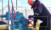 Нацбанк Украины оценил потери от сокращения транзита российского газа