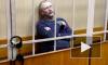 Экс-депутату Глущенко предъявили обвинение в организации убийства Старовойтовой