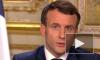 Президент Франции сообщил о закрытии границ Шенгенской зоны