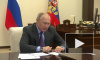 Путин заявил, что готов договориться с ОПЕК+ и США о сокращении мировой добычи нефти