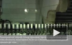 """На Октябрьской набережной """"бутлегеры"""" хранили 5000 бутылок контрафактного алкоголя"""