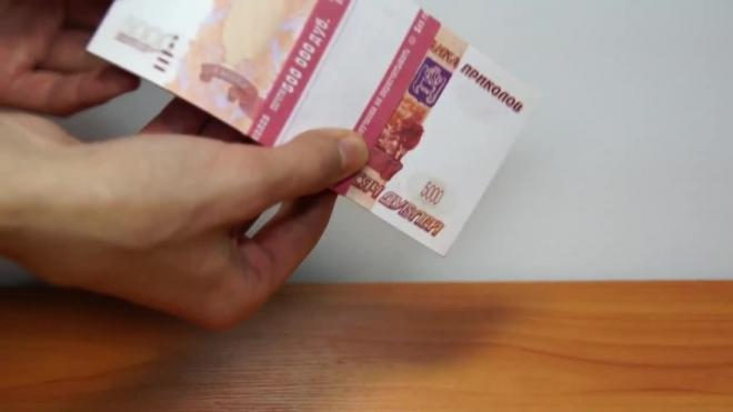 Пенсионерка назанимала у знакомых 41 миллион рублей