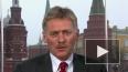 Песков рассказал, почему Путин не носит маску из-за ...