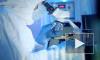 В Гонконге нашли вакцину против нового коронавируса