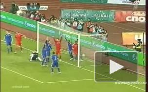 Сборная России по футболу едет на Евро-2012