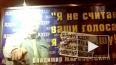 В Петербурге анархисты призвали «слить» одну из партий, ...