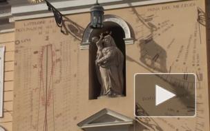 Джузеппе Верди – гордость Пармы
