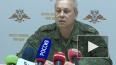 Украинские силовики заявили о 7 обстрелах в Донбассе ...