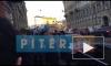 Появилось видео акции протеста на крыльце Роскомнадзора в Петербурге