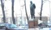 Депутаты петербургского парламента просят президента не переносить ВМА