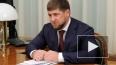 В Кремле пообещали ознакомиться со словами Кадырова, ...
