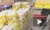 «Перекрестки» и «Пятерочки»  заплатят почти 10 миллионов за дорогую гречку