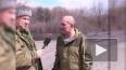 Командир ДНР Цемах рассматривает возможность обращения ...