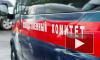В Москве судебный пристав разъезжала на арестованном Lexus