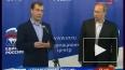 Медведеву предрекают проблемы после серьезного провала ...
