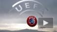 Зенит возглавил клубный рейтинг УЕФА