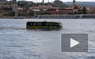 Плавающий автобус. Будапешт.