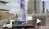 В Екатеринбурге вандалы надругались над памятником Ельцину