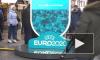 В центре Петербурга обновили таймер обратного отсчета до Евро-2020