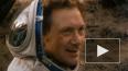 В 82 года умер первый немецкий космонавт Зигмунд Йен