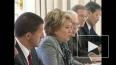 Монгольская встреча Валентины Матвиенко